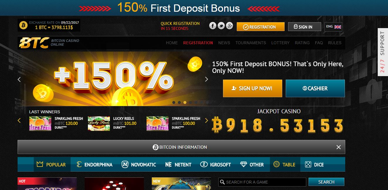 Flamantis casino no deposit code